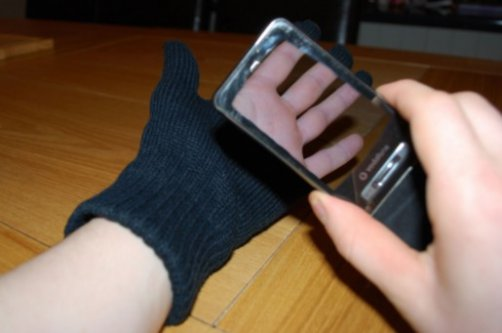 voir  u00e0 travers les v u00eatements avec votre t u00e9l u00e9phone portable