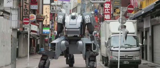 HIGH-TECH : Avec les Japonais, tout devient possible ! Capture-8