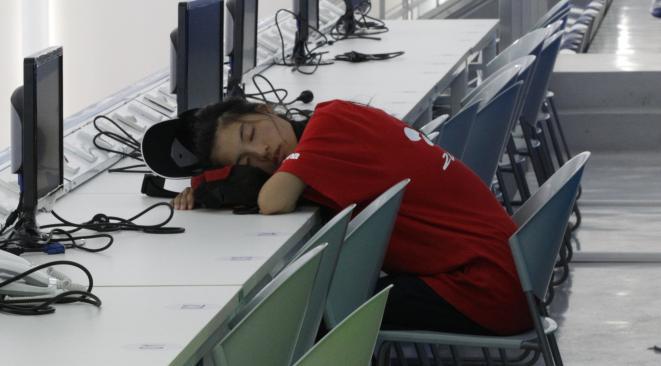 dormir au travail est une bonne chose y compris pour. Black Bedroom Furniture Sets. Home Design Ideas