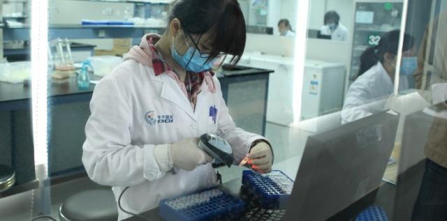 Dans les laboratoires du Beijing Genomics Institute à Shenzen en Chine. (AFP)