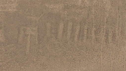 Le nouveau géoglyphe découvert, passableemnt érodé, n'a pas encore pu être interprété. © Universidad de Yamagata .
