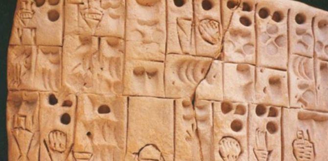 Une mystérieuse tablette vieille de 5 000 ans décrirait…une recette de bière (vidéo) By Jack35 Capture26