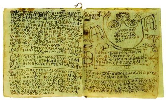 Un ancien manuel égyptien de sorts déchiffrés (vidéo) By Jack35 Capture6