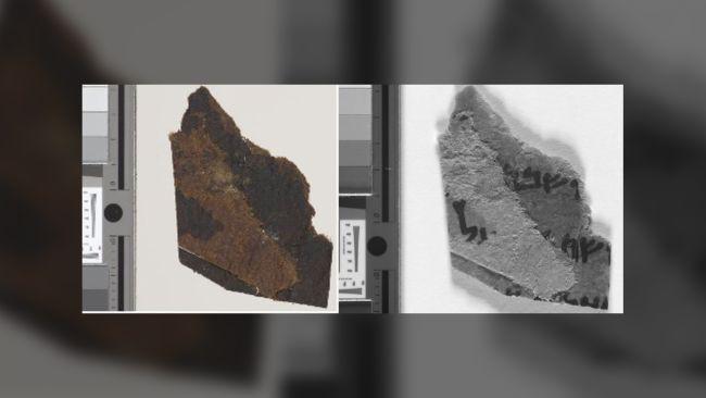 Des manuscrits vierges de la mer Morte ont des lettres cachées (vidéo) By Jack35 1-61