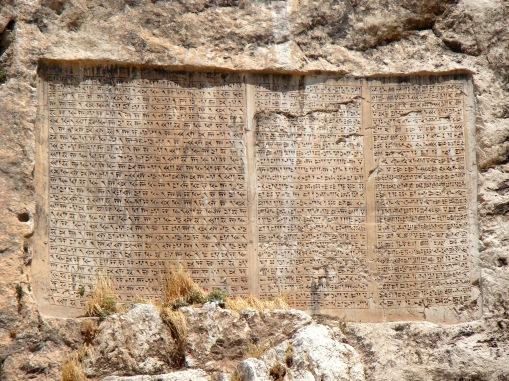 L'écriture cunéiforme (vidéo) By Jack35 1-54