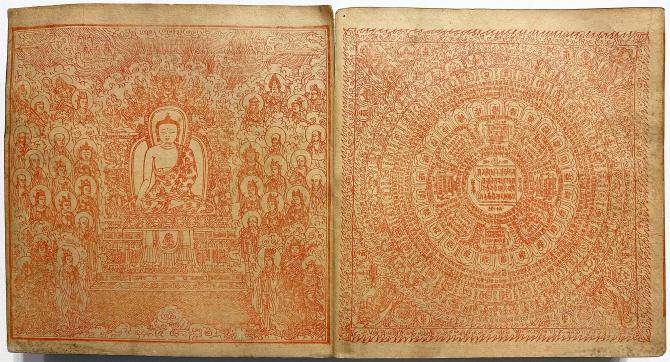 Un livre sino-tibétain incroyablement détaillé imprimé en 1410 (galerie et vidéo) By Jack35 1-80