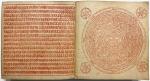 Un livre sino-tibétain incroyablement détaillé imprimé en 1410 (galerie et vidéo) By Jack35 2-12