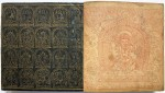Un livre sino-tibétain incroyablement détaillé imprimé en 1410 (galerie et vidéo) By Jack35 6-8