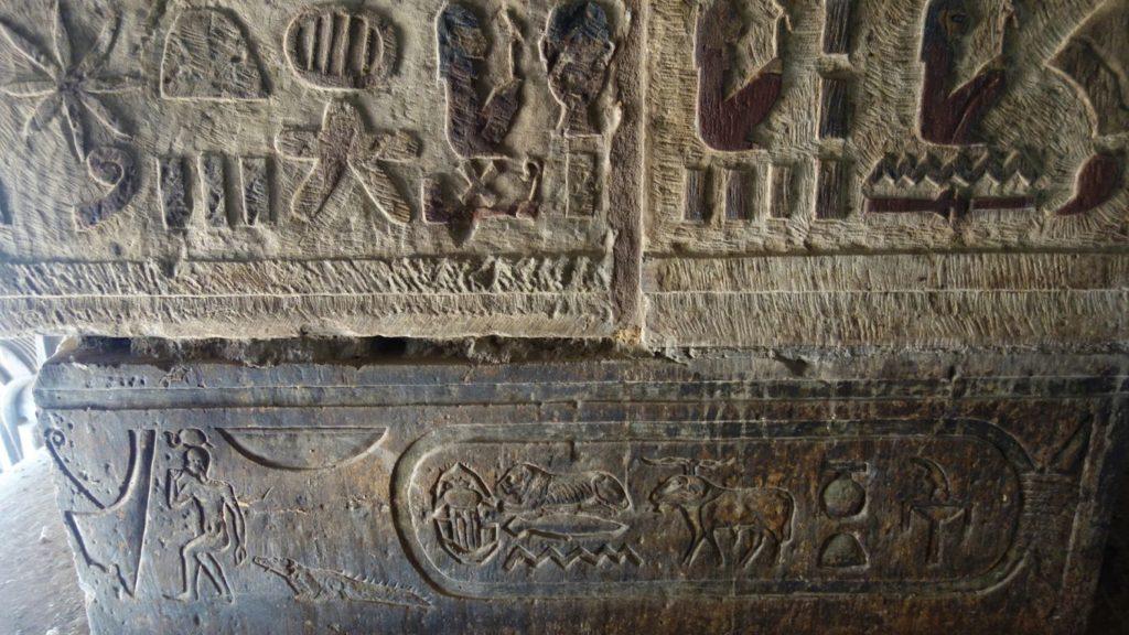 Un temple égyptien antique révèle des constellations d'étoiles jusque-là inconnues (diaporama et vidéo) By Jack35 3-15