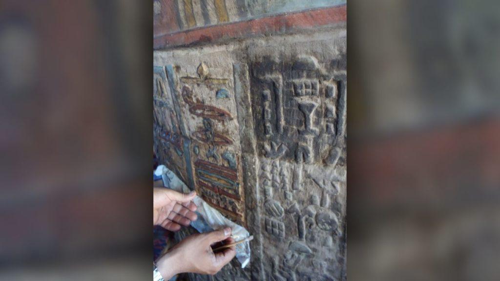 Un temple égyptien antique révèle des constellations d'étoiles jusque-là inconnues (diaporama et vidéo) By Jack35 5-11