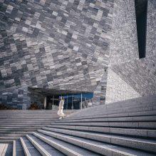 Le musée de la culture Kadokawa de Tokyo abrite un théâtre de bibliothèque (galerie et vidéo) By Jack35 6-9